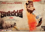 Kalicharan Movie Wallpapers