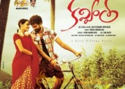 Kavvintha Movie Wallpapers