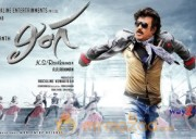 Lingaa Movie New Wallpapers