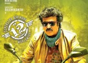 Lingaa Movie Release Date Wallpapers