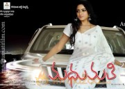 Madhumati Movie Posters