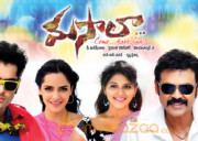 Masala Movie New Wallpapers