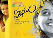 Nirnayam Movie New Wallpapers