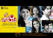 Om Shanti telugu movie posters