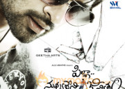 Pilla Nuvvuleni Jeevitham Movie Wallpapers