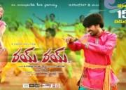 Rai Rai Movie Wallpapers