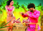 Rai Rai Movie Wallpapers & Onlocation Stills