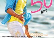 Run Raja Run Movie 50 Days Wallpapers