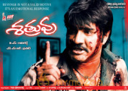 Satruvu Movie Wallpapers