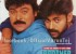 Chiranjeevi's Rare Photos